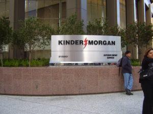 https://commons.wikimedia.org/wiki/File:KindermorganbuildingHouston.JPG