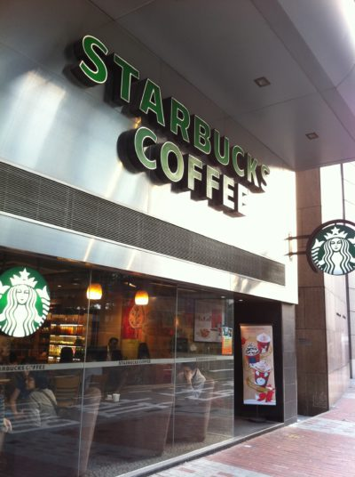https://commons.wikimedia.org/wiki/File:HK_Wan_Chai_77-79_Gloucester_Road_shop_Starbucks_cafe_Nov-2012.JPG