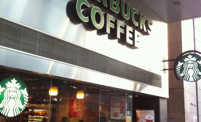 https://commons.wikimedia.org/wiki/File:HK_Wan_Chai_77-79_Gloucester_Road_shop_Starbucks_cafe_Nov-2012.JPG