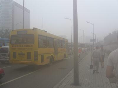 https://commons.wikimedia.org/wiki/File:Smog_pekin.JPG