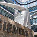 Siemens headquarters Joe Kaeser Adani Australia